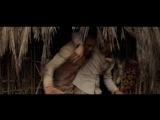 Мотылёк - фрагмент из фильма
