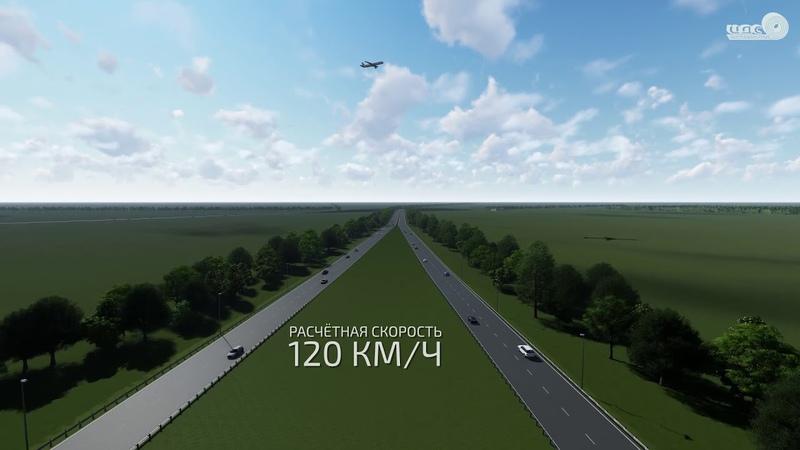 Анимационный 3D ролик для компании ЦентроДорСтрой