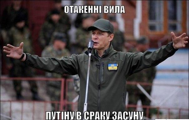 #FreeSavchenko: Фейгин призвал к глобальной акции в поддержку Савченко 9 марта - Цензор.НЕТ 7588