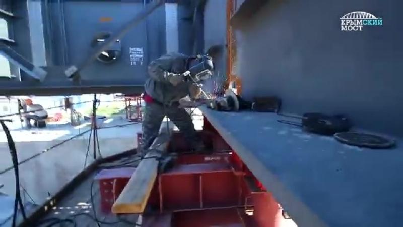 Строителям Керченского моста посвятили видеоклип — Российская газета.mp4