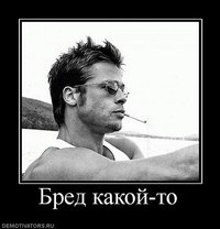 Народ-то братский, да элиты там бл#дские и часть наших олигархов с ними в доле, - российский журналист - Цензор.НЕТ 5755