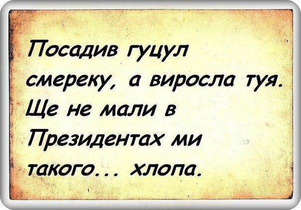 Схрон с минами обнаружен возле насосной станции города Счастье на Луганщине, - пресс-центр АТО - Цензор.НЕТ 5149