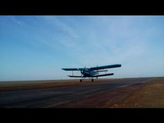 Взлет Ан-2. ЦПП Караганды 2015 год