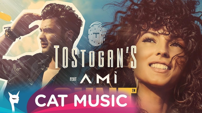 Tostogan'S feat. AMI - Sunt bine (59 сезон, ? место. Румыния на конкурсе Terra o Nova))