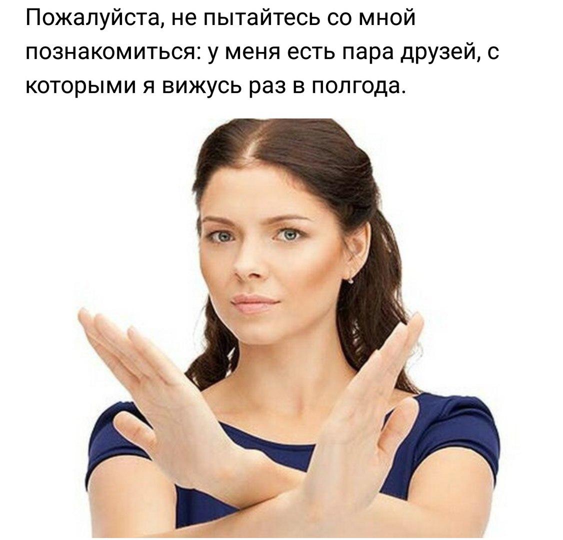 https://pp.userapi.com/c540100/v540100111/41315/bdS3qT45jWo.jpg