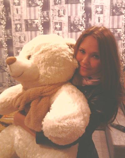 Анастасия Петерсон, 14 декабря 1994, Волгодонск, id47231170