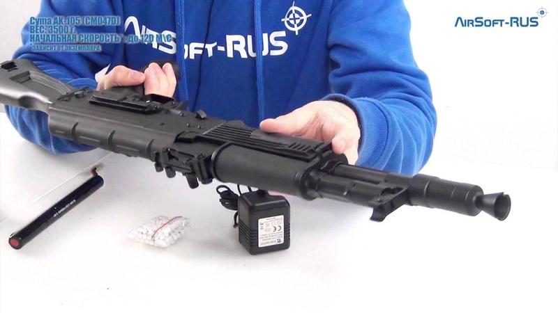 Автомат Cyma AK 105 CM047D