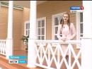 Где Лермонтов узнал как проигрывают жен в карты. ГТРК «Тамбов»