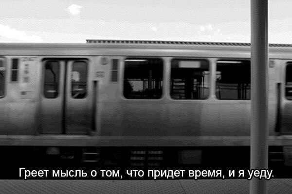 Фото -133278455