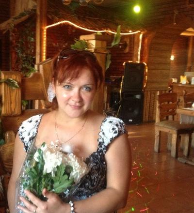 Инна Терещенко, 1 ноября , Санкт-Петербург, id106318081