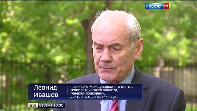 Вести 20:00 • Прямая угроза: у западных границ России развернут дивизион американской ПРО