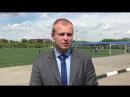 Артём Цепелев представитель Комитета по физической культуре и спорту Администрации Городского округа Подольск