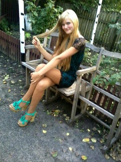 Алёнка Краснова, 24 сентября 1997, Нижний Новгород, id215241313