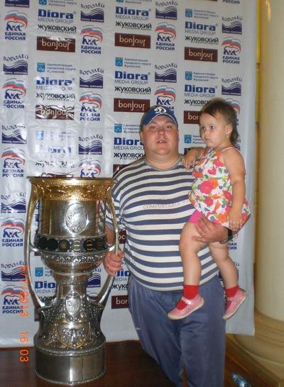 Денис Артамонов, 3 сентября 1983, Жуковский, id35133900