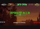 ВЕЧЕРНИЙ ОТКРЫТЫЙ конвой ВТК Союз Транс 10.11.2018 г.