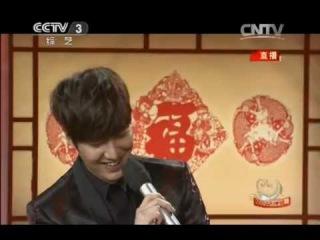 [140130]Lee Min Ho - CCTV3 Interview & Sent His Present