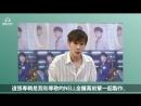 020318 Сообщение Сонгю для гонконгского MOOV Music