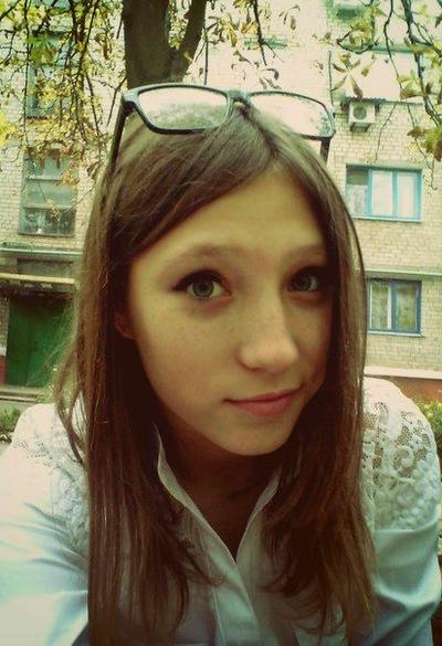 Ксения Аленькова, 23 декабря , Донецк, id144787476