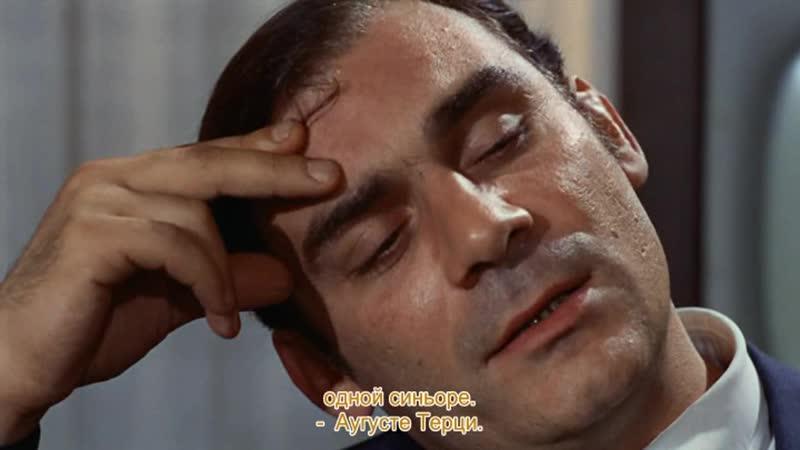 СЛЕДСТВИЕ ПО ДЕЛУ ГРАЖДАНИНА ВНЕ ВСЯКИХ ПОДОЗРЕНИЙ (1970) - криминальная драма. Элио Петри 720p