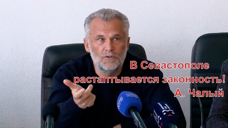 Резко - Алексей Чалый о Муссоне и амбициях губернатора Севастополя
