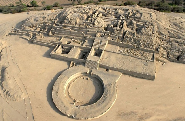 Город Карал - Перу.