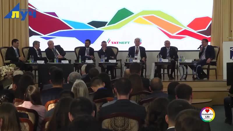 Международный форум «Наука и инновации»
