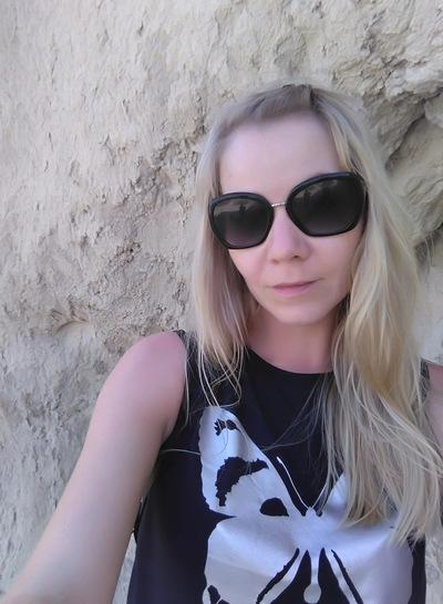 Екатерина Бойкив