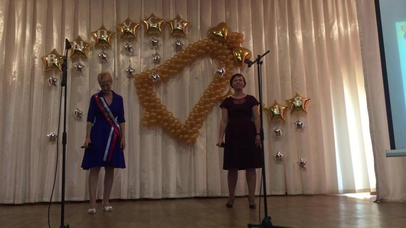 Песня на классном часу Курзаева И.П.и Шапоренко А.В.