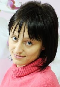 Ирина Тихая