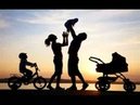 Рузов В О Уважение тайное оружие нашего времени 11 Семейные взаимоотношения 2