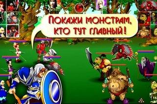 Скачать Читы для игры Руна Икс (Oblivion) ВКонтакте - Читы.