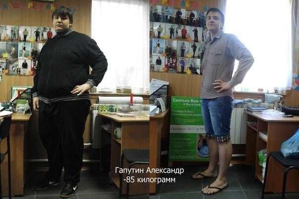 как похудеть за 28 дней скачать