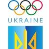 Donetskoe-Oblastnoe-Otdelenie Natsionalnogo-Olimpiyskogo-Komit