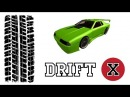 Elegy Drift SAMP