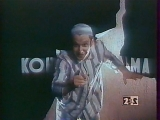 7 дней с русской красавицей - Отчет-шоу (1991) С участием Маски-шоу и Джентльмен-шоу