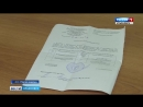 Проблемы в ЦРБ Старой Майны вести ульяновск 17.07.18