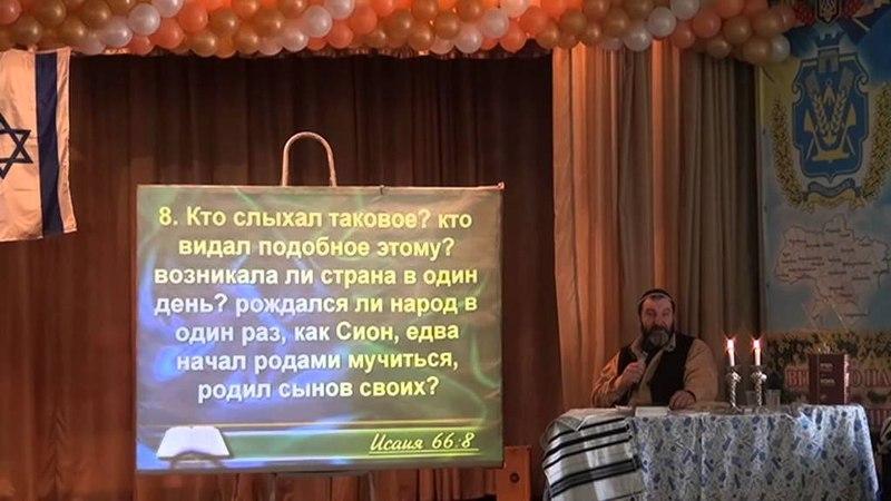 «Ияр месяц второго шанса» — С.Мовшович. ЕМО Аншей дерех г. Херсона