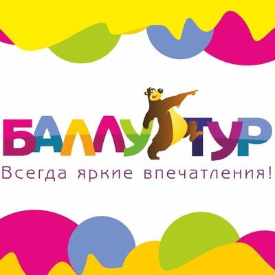 Татьяна Флерина, 10 сентября , Коломна, id211324299