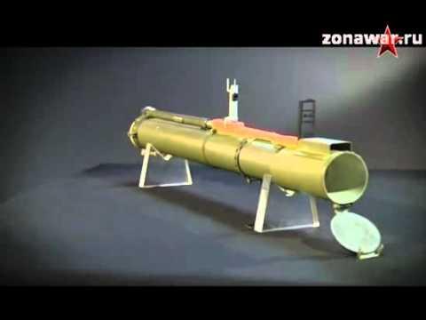 Реактивная противотанковая граната РПГ 22 Нетто