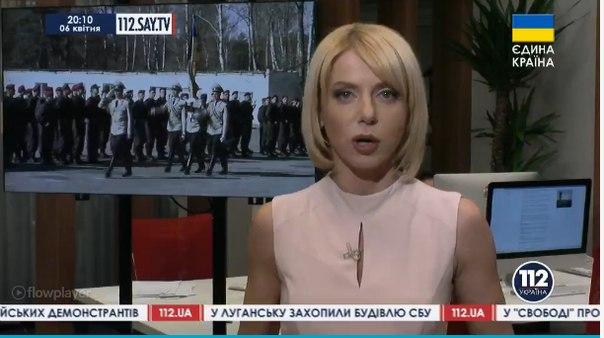 канал 112 украина онлайн смотреть бесплатно прямой эфир 2014 новости