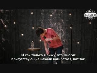 Tig notaro / тиг нотаро: про пранки на вечеринках (2018) субтитры