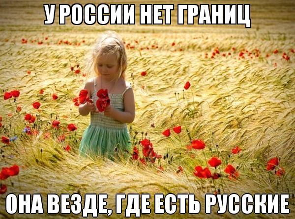 http://cs620829.vk.me/v620829620/99c1/czXGCr2U3JM.jpg