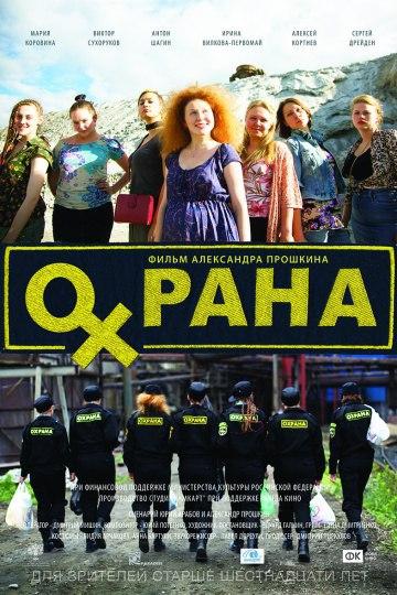 Подборка отличных русских комедий 2015 года!