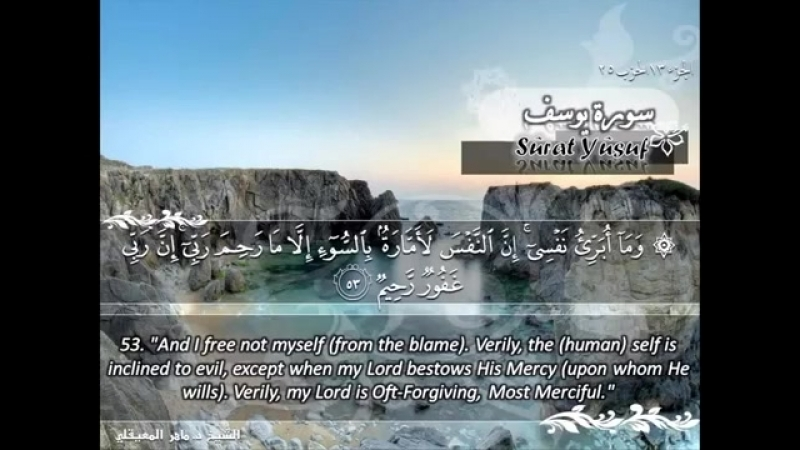 Quran- 20. Surat Taha (Ta-Ha)]quran in EnglishطةاWhat is Quran Quran is the word of God God sent down to the Prophet Mohammad