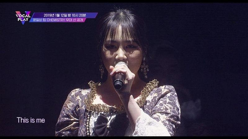 [보컬플레이 선공개] 보컬플레이의 사기캐(?)는 This is Me! 박지민의 소름돋는 무대 4