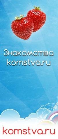 Тільки реальні ЗНАЙОМСТВА ЛЬВОВА! | ВКонтакте