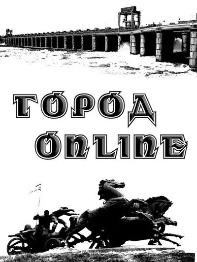 Gorod Online, 1 января 1950, Новая Каховка, id216929370