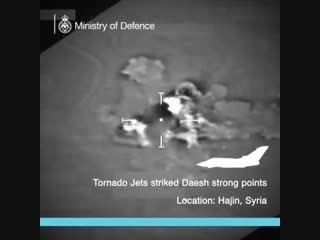 Удары ВВС Британии по позициям террористов ИГ в долине Евфрата