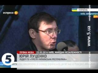 Футбол сборная россии последние новости на сегодня