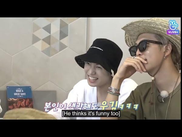 BTS BON VOYAGE сезон 3 эпизод 5